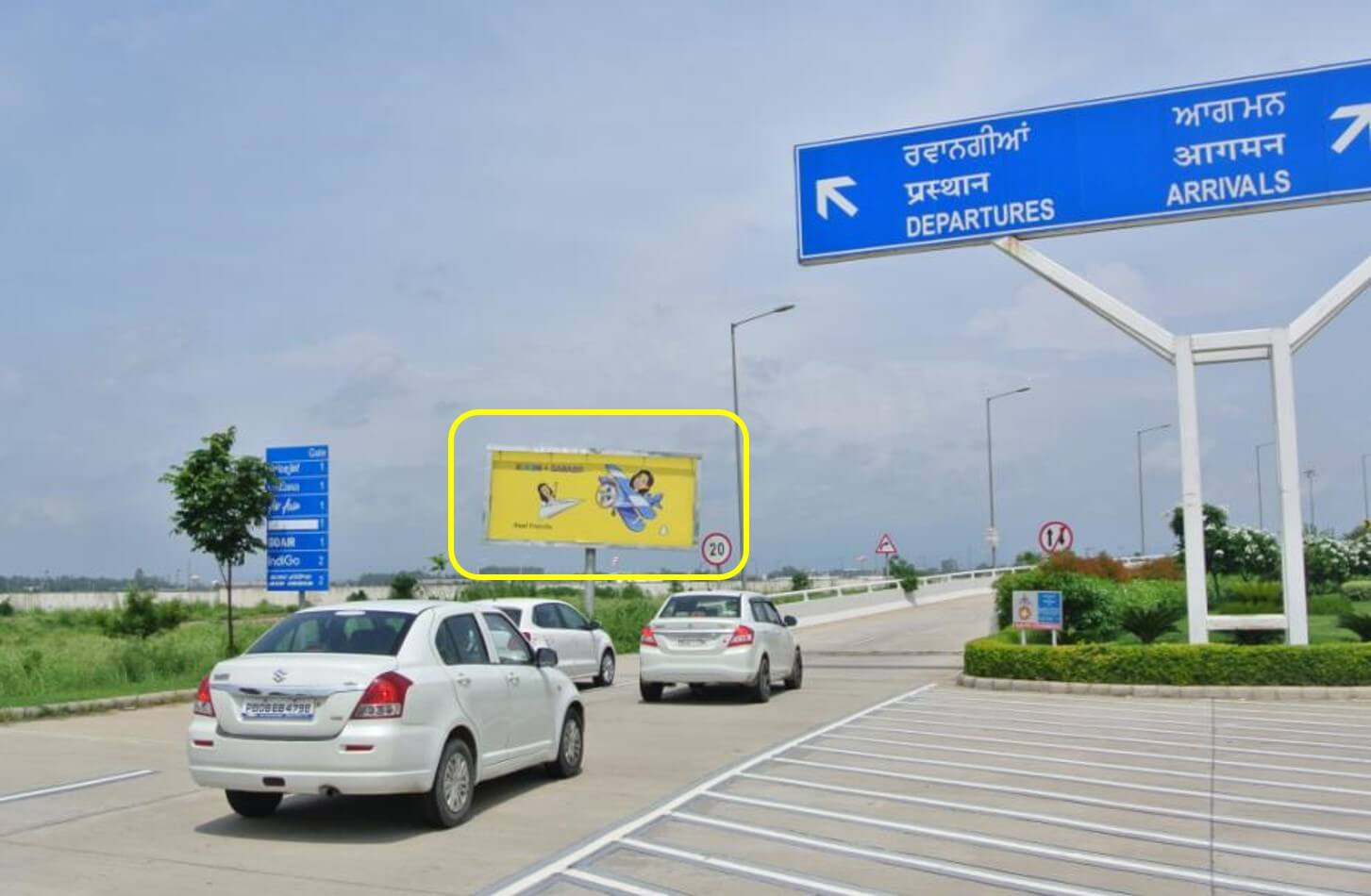 Option No.1 Outdoor Unipole Advertising at Domestic & International Departure, Chandigarh International Airport