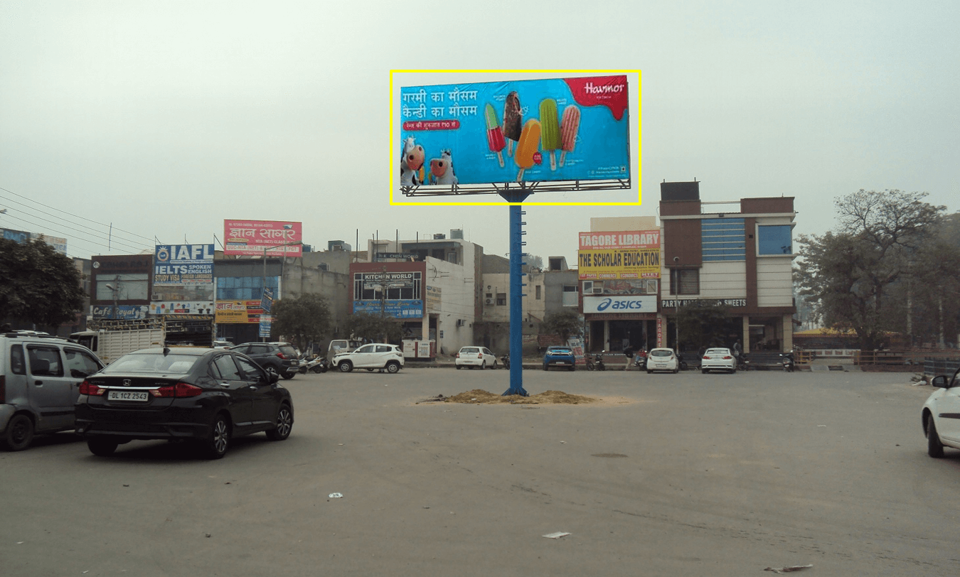 Option No.1 Outdoor Unipole Advertising at Old Court Complex (Facing Oxy Gym), Hisar