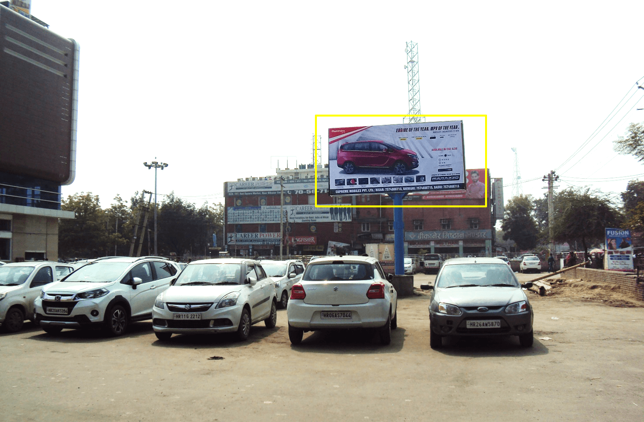 Option No.3 Outdoor Unipole Advertising at Red Square Market, Near Miraz Cinema (Facing Bus Stand), Hisar