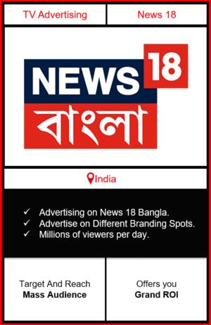 advertising on news 18 bangla, news 18 india advertising, ad on news 18 bangla