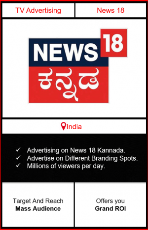 advertising on news 18 Kannada, news 18 kannada, ad on news 18 kannada, news 18 india advertising