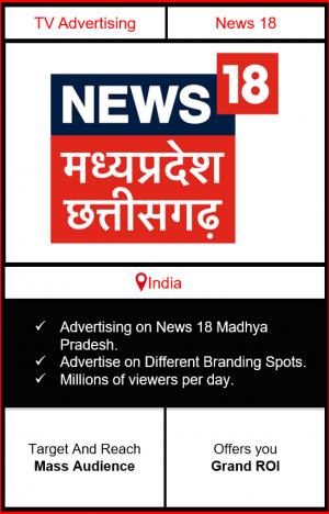 advertising on news 18 madhya pradesh, news 18 india advertising, ad on news 18 madhya pradesh