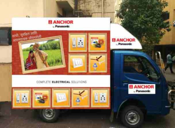 Option No.1 Small Mobile Van Advertising in Pune, Maharashtra