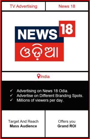 advertising on news 18 odia, news 18 odia, ad on news 18 odia, news 18 india advertising