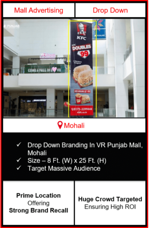 dropdown branding in vr punjab mall, dropdown advertising in vr punjab mall, advertising on dropdown, advertising in vr punjab mall