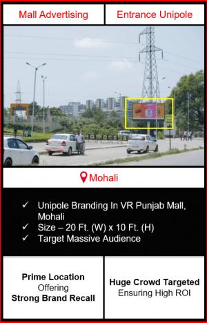 unipole advertising in vr punjab mall, branding in vr punjab mall mohali, unipole branding in vr punjab mall, advertising on unipole in vr punjab mall