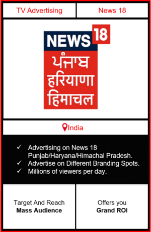 advertising on news 18 punjab, advertising on news 18 haryana, advertising on news 18 himachal, news 18 india advertising