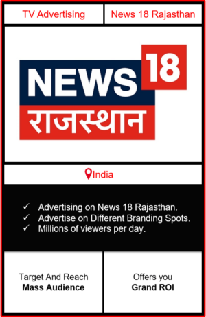 advertising on news 18 rajasthan, news 18 india advertising, ad on news 18 rajasthan