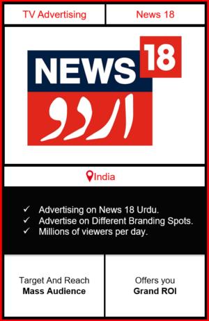 advertising on news 18 urdu, news 18 urdu, ad on news 18 urdu, news 18 india advertising