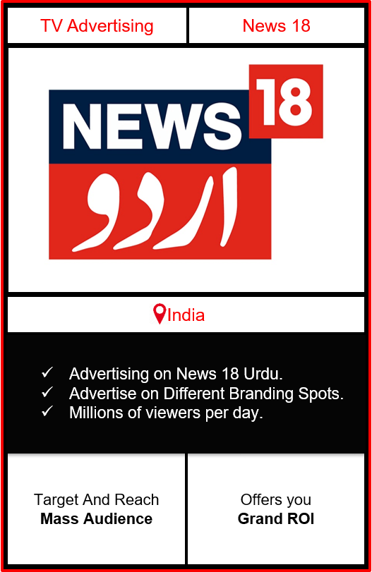 advertising on news 18 urdu, news 18 urdu, ad on news 18 urdu, news 18 india advertising