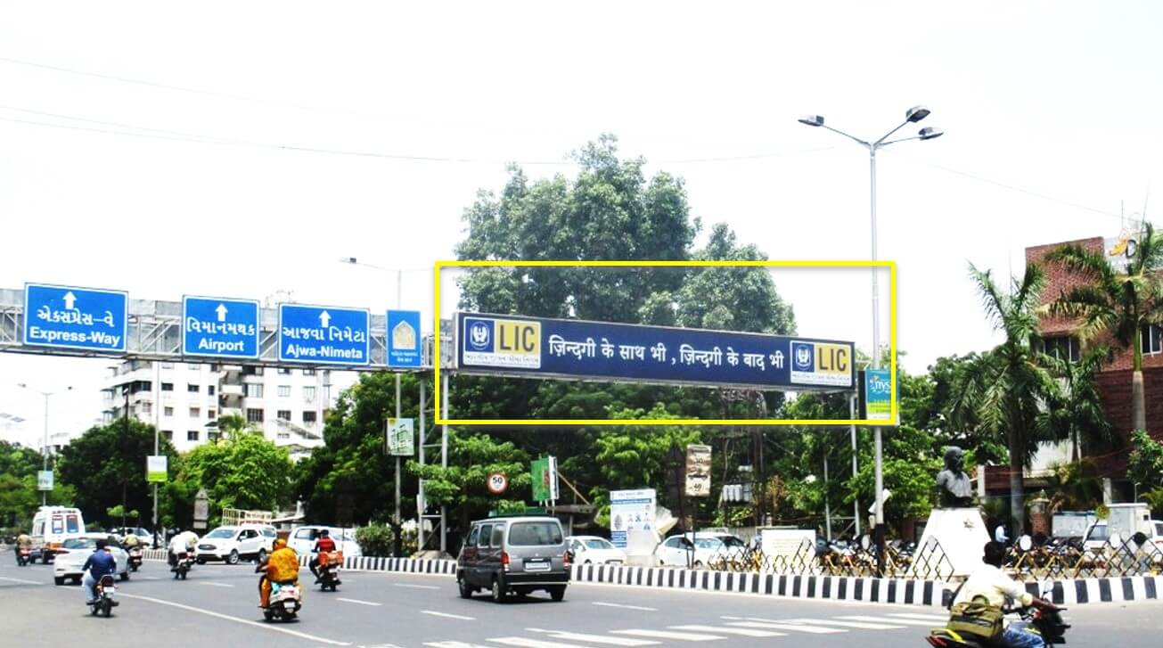 Option No.3 Outdoor Hoarding Advertising at Opp. Airport, Vadodara
