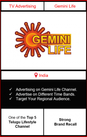 advertising on gemini life, gemini life advertising, ad on gemini life, gemini life branding