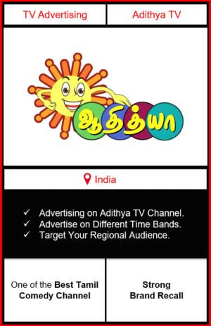 advertising on Adithya TV, Adithya TV advertising, ad on Adithya TV, Adithya TV branding