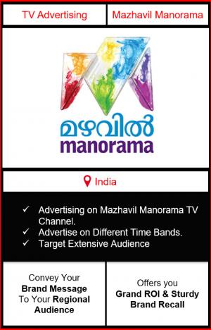 Mazhavil Manorama channel advertising, branding on Mazhavil Manorama channel, Mazhavil Manoramaa advertising agency