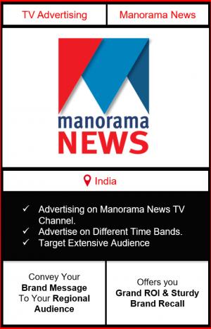 manorama news channel advertising, branding on manorama news channel, manorama news advertising agency