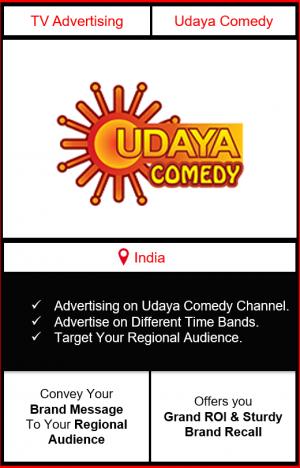 advertising on udaya comedy, udaya comedy advertising, ad on udaya comedy, udaya comedy branding