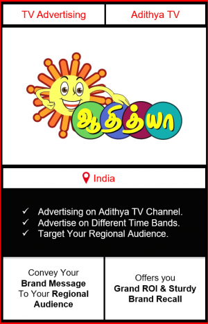 advertising on Adithya TV, Adithya TV advertising, ad on Adithya TV, Adithya TV branding