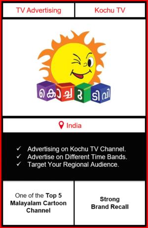 kochu tv advertising, ad on kochu tv, advertising on kochu tv, kochu tv advertising agency