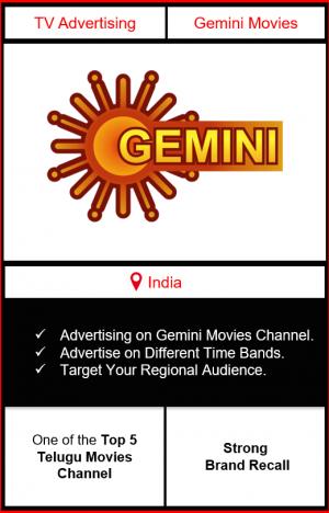 advertising on gemini movies, gemini movies advertising, ad on gemini movies, gemini movies branding