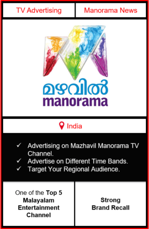 Mazhavil Manorama channel advertising, branding on Mazhavil Manorama channel, Mazhavil Manoramaa advertising agency