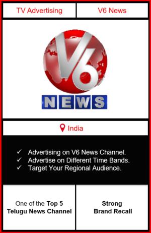 v6 news advertising, v6 news branding, advertising on v6 news channel