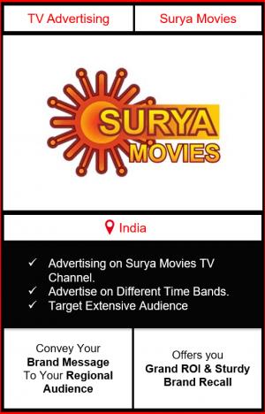 surya movies advertising, ad on surya movies, advertising on surya movies, surya movies advertising agency