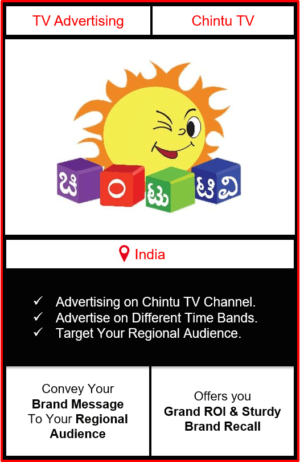 advertising on chintu tv, chintu tv advertising, ad on chintu tv, chintu tv branding