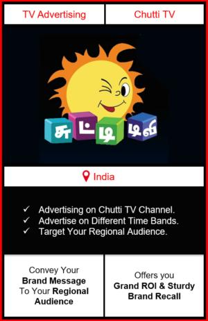 advertising on chutti tv, chutti tv advertising, ad on chutti tv, chutti tv branding
