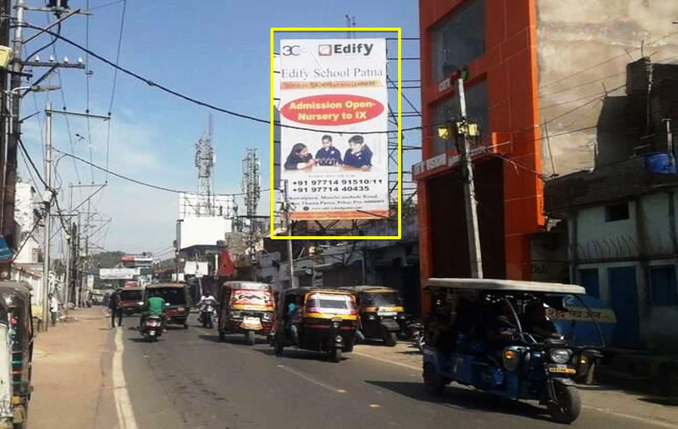Option No.1 Outdoor Hoarding Advertising at City Court Turning Point, Near V Bazar Mall, Patna, Bihar