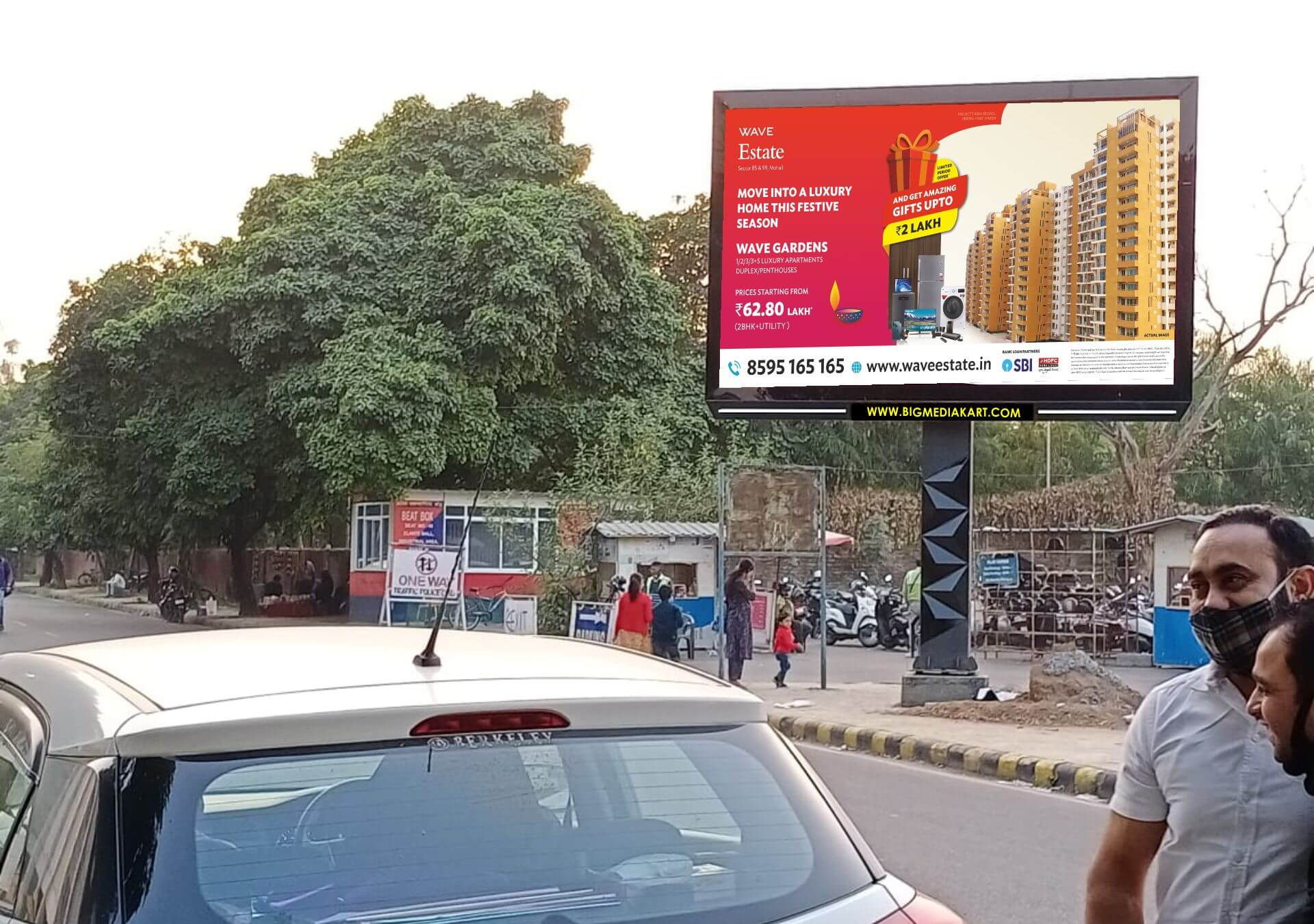 Outdoor Unipole Branding Near Entry Elante Mall, Chandigarh