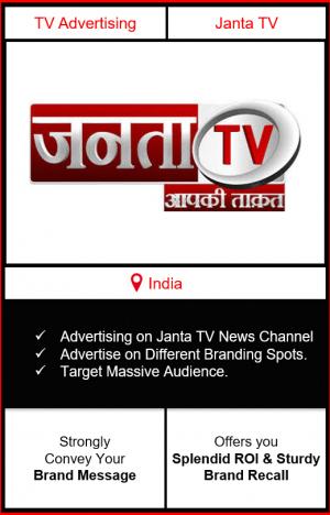 janta tv advertising, branding on janta tv, advertising on janta tv news channel