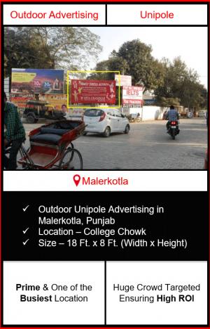 outdoor advertising in malerkotla, hoarding advertising in malerkotla, outdoor branding in malerkotla grewal chowk