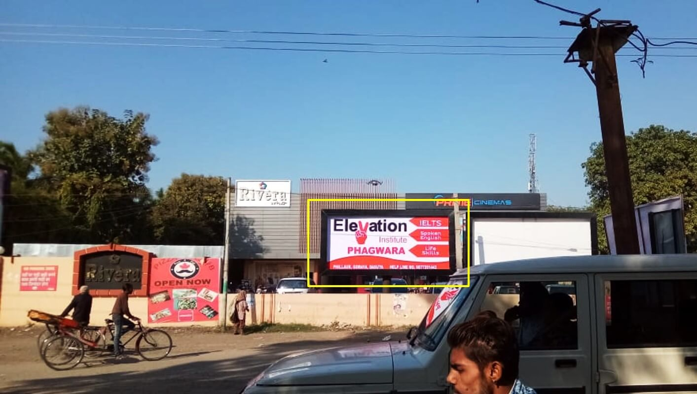 Outdoor Hoarding Branding at Prime Cinema, Phagwara