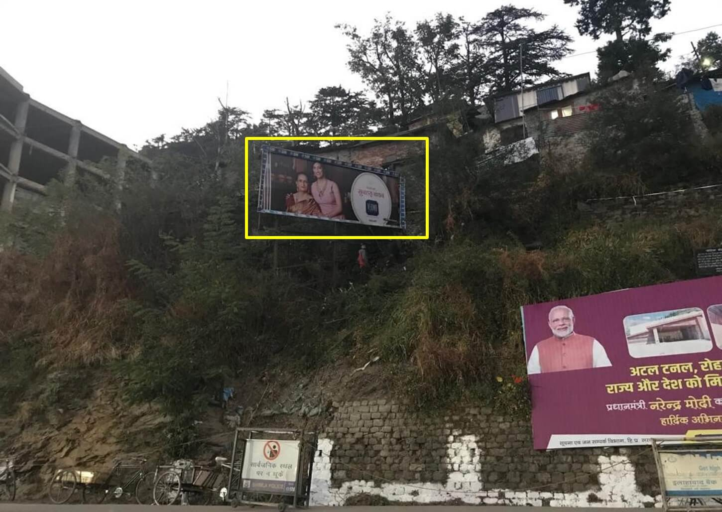 Option No.3 Hoarding Advertising at Sanjauli, Shimla