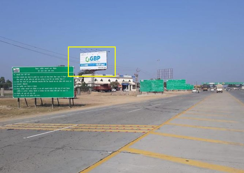 Option No.3 Unipole Advertising Near Toll Plaza, Bathinda