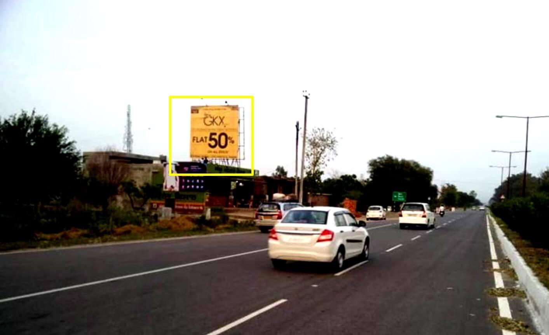 Option No.2 Hoarding Advertising at Toll Plaza, Wagah Border, Amritsar