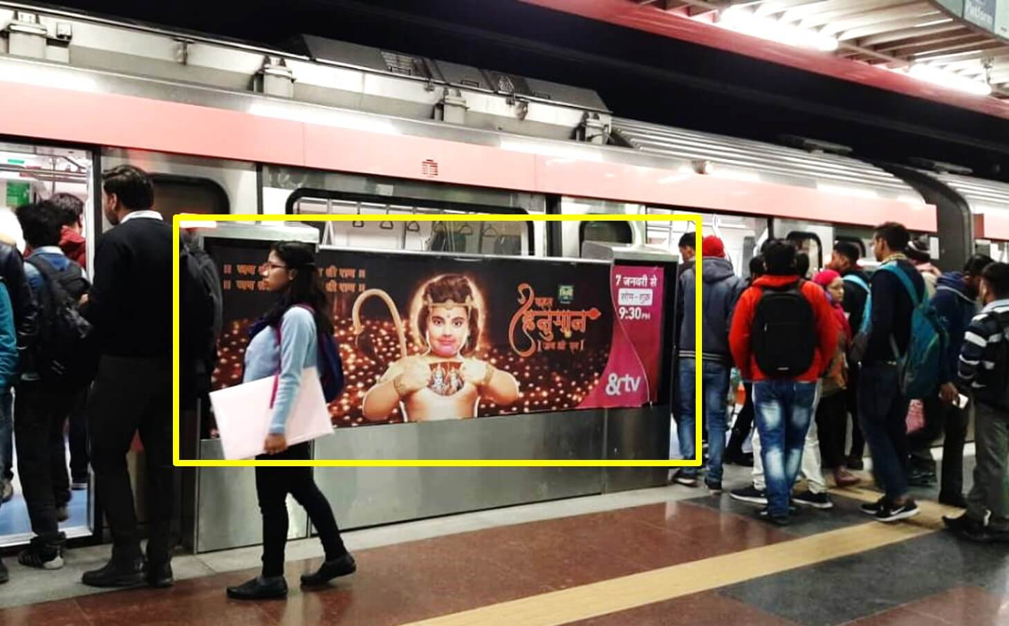 Option No.1 Glass Panel Advertising at Mayapuri Metro Station