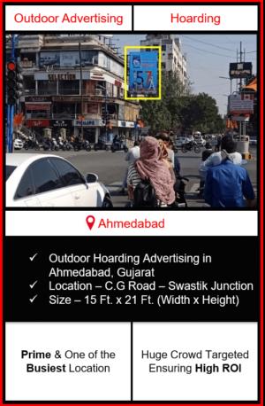 Outdoor advertising in Ahmedabad, outdoor advertising in Ahmedabad, hoarding advertising in Ahmedabad, Ahmedabad outdoor ads agency, advertising agency in Ahmedabad