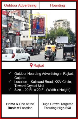outdoor advertising in Rajkot, hoarding advertising in Rajkot, outdoor hoarding branding in Rajkot, advertising agency in Rajkot