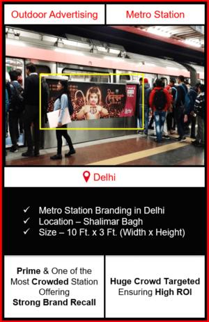advertising on metro station, advertising on shalimar bagh metro station, metro station branding in delhi, delhi metro branding