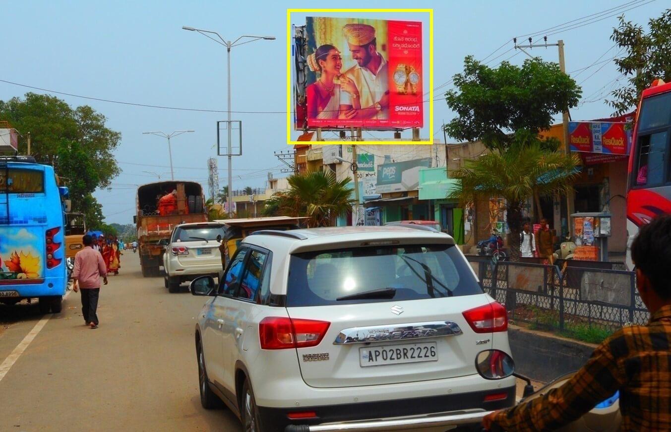 Option No.1 Outdoor Hoarding Advertising at Bus Stand Circle FTT Kolar, Chintamani