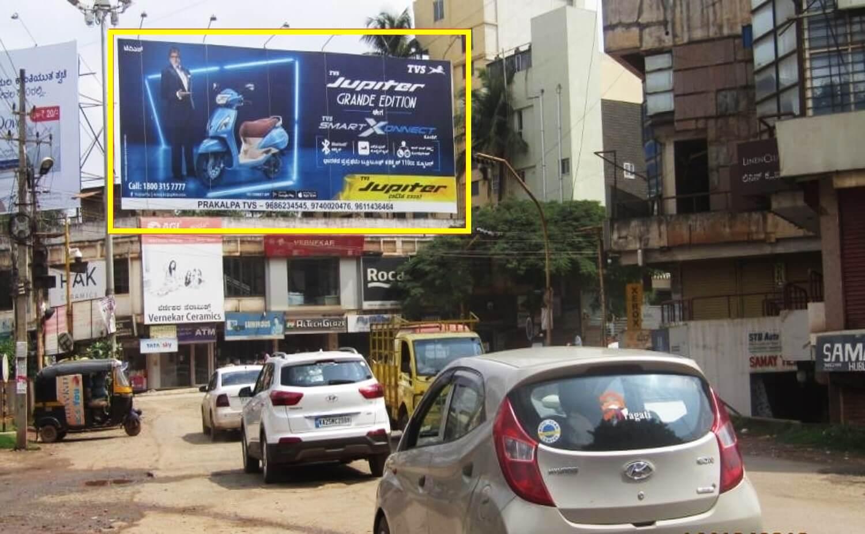Option No.2 Outdoor Hoarding Advertising at Deshpande Nagar FTT Cort Circle, Hubli