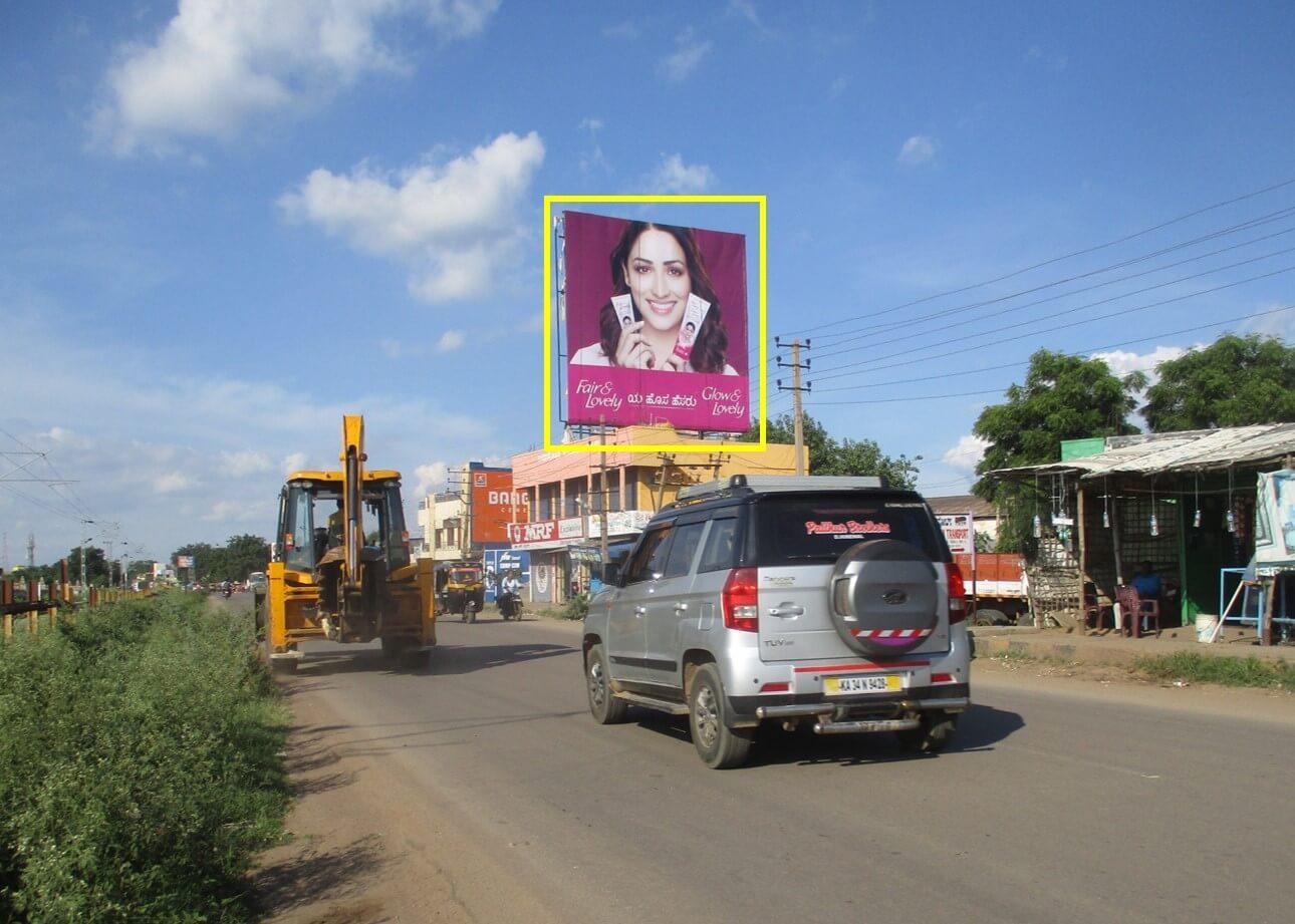 Option No.3 Outdoor Hoarding Advertising at Main Road FTT Moti Circle, Ballari