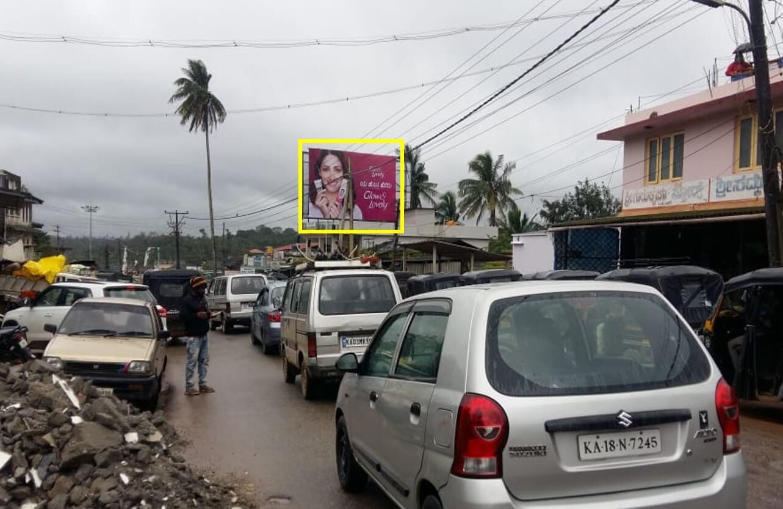 Option No.2 Outdoor Hoarding Advertising Near Super Market, Mudigere