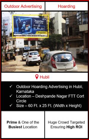 outdoor advertising in Hubli, advertising on hoardings in Hubli, outdoor hoarding advertising in Hubli, outdoor advertising agency in Hubli Karnataka