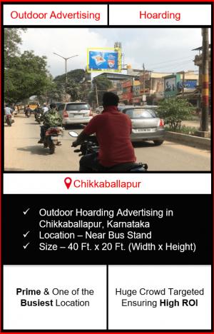 outdoor advertising in Chikkaballapur, advertising on hoardings in Chikkaballapur, outdoor hoarding advertising in Chikkaballapur, outdoor advertising agency in Chikkaballapur Karnataka