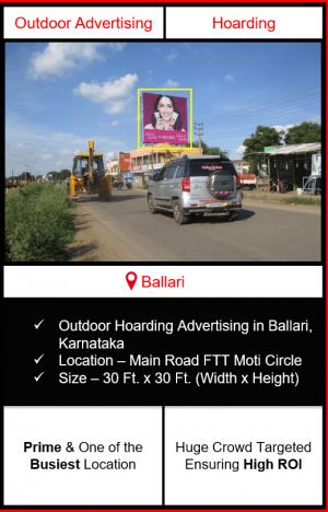 outdoor advertising in bellary, advertising on hoardings in ballari, outdoor hoarding advertising in ballari, outdoor advertising agency in bellary