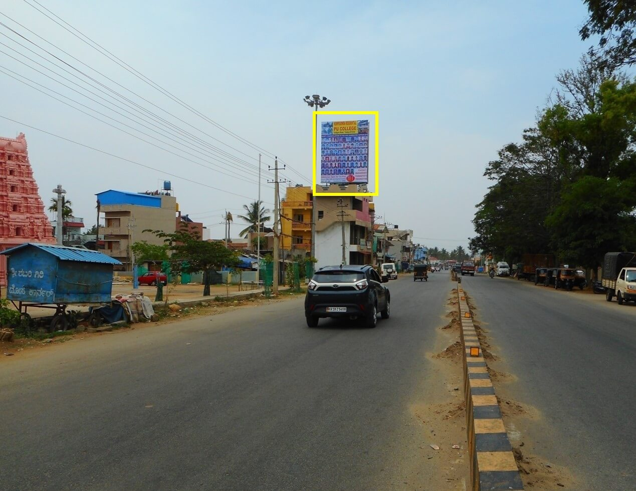 Option No.2 Outdoor Hoarding Advertising at Azad Park Circle, Chikmagalur