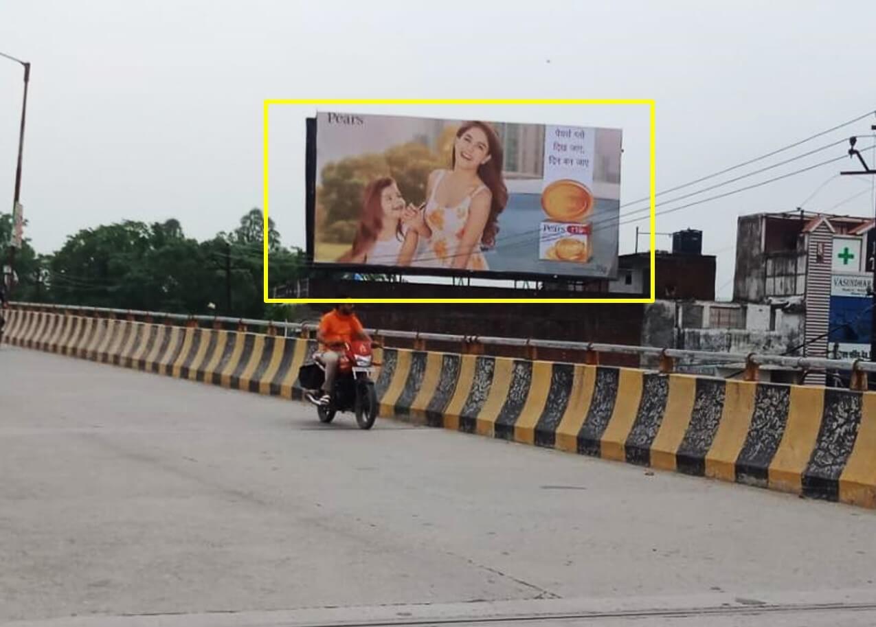 Outdoor Hoarding Branding at Hartman Flyover Fcg Izzatnagar Station, Bareilly