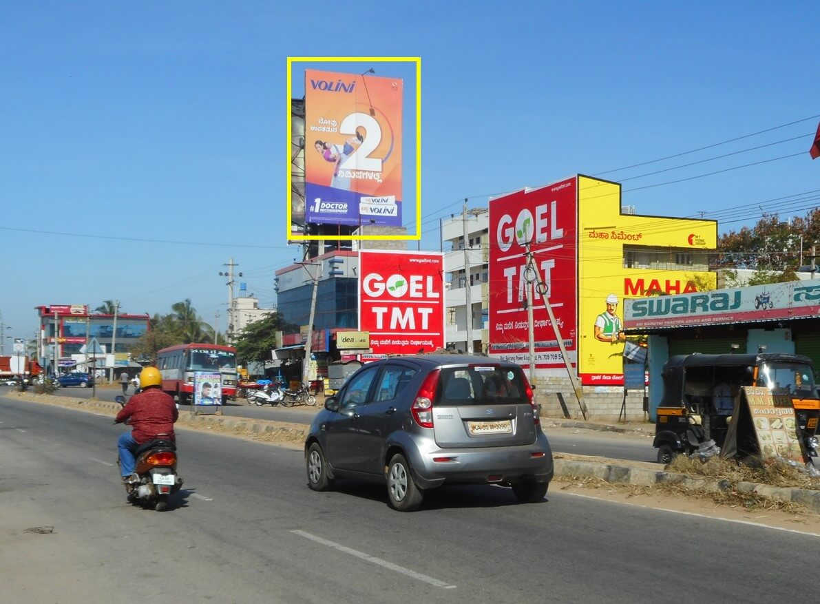 Outdoor Hoarding Branding Near Teresian College, Mysore